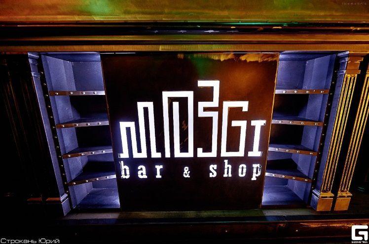 -Mozgi-Bar7